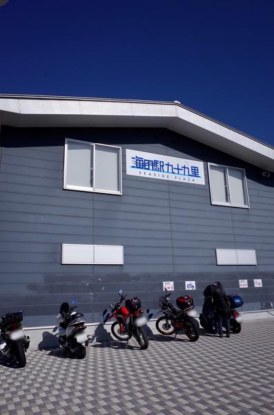 海の駅九十九里のバイク置き場