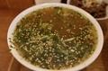 バジル温蕎麦湯