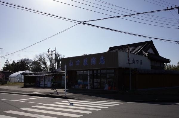 高滝の商店
