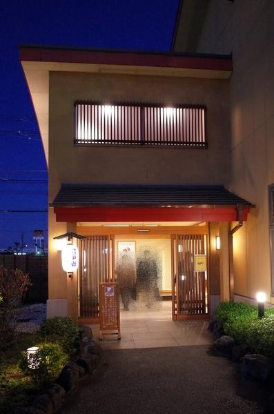 江戸遊入口