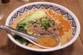 プレミアムタンタン麺(1270円)