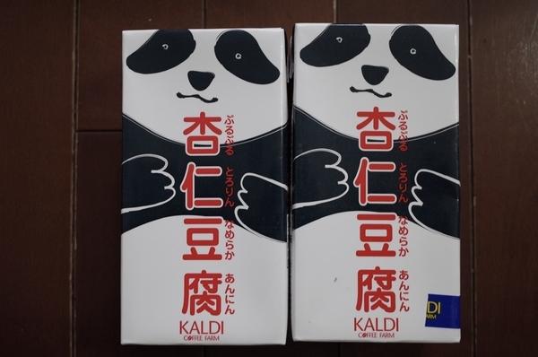 カルディの杏仁豆腐