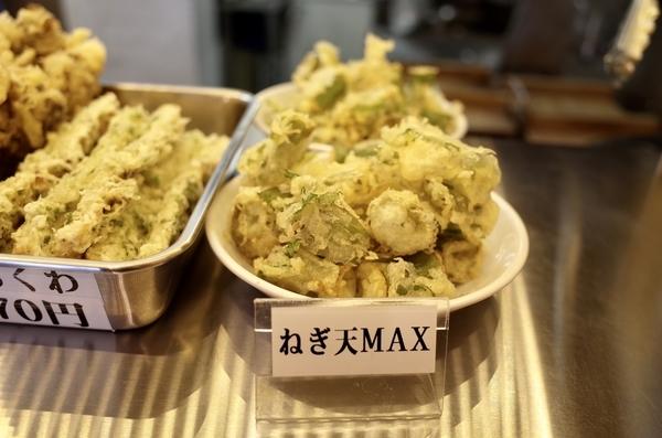 天ぷらコーナーのねぎ天MAX