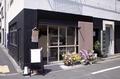 下町洋食キッチントキワ跡の新しいお店