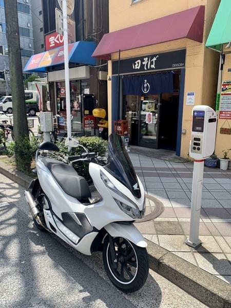 田そばとPCX150