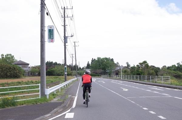 中里から成田市街を目指す