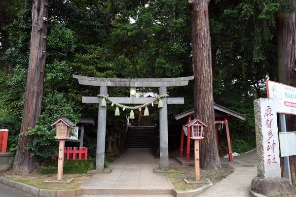 台方麻賀多神社