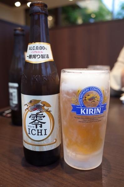 零ICHI(490円+税)