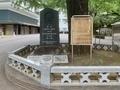 ハリス記念碑