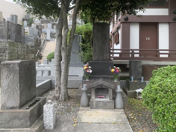 福澤家墓地