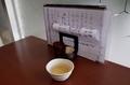 卓上と冷たい蕎麦茶