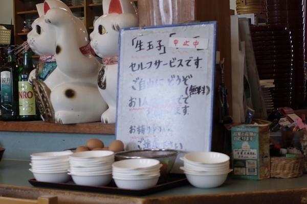 生玉子サービス(キムチ中止)