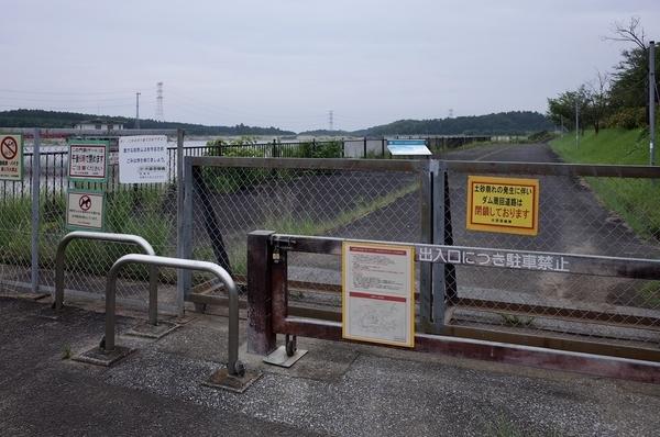 土砂崩れで閉鎖されたダム周回道路