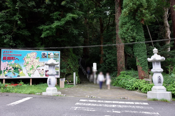 笠森寺入口
