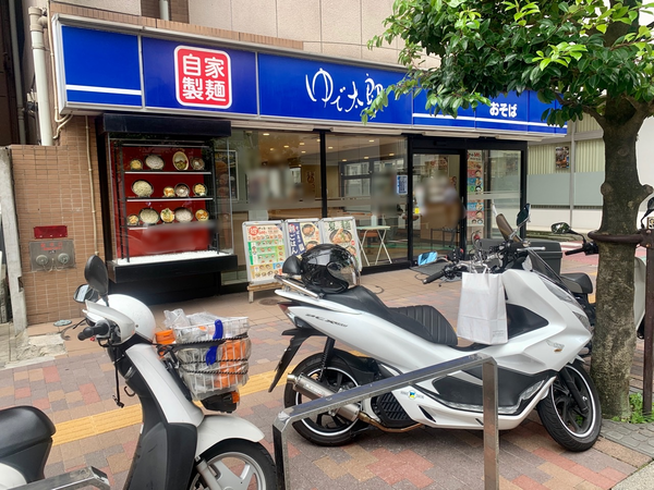 ゆで太郎船橋南口店とPCX150