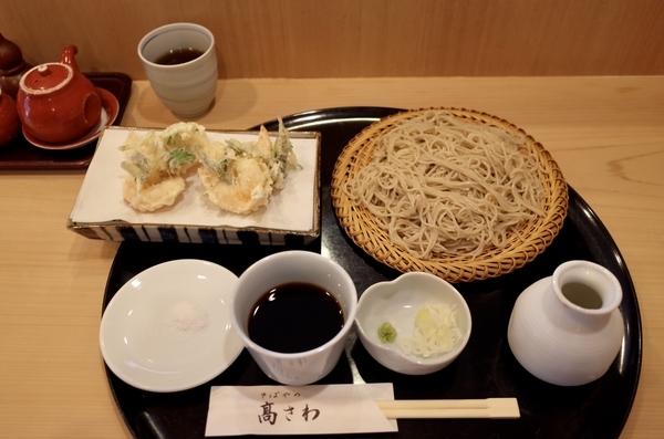 海老とみつ葉の天もり(990円)+大盛り(300円)'