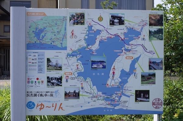浜名湖サイクリングマップ