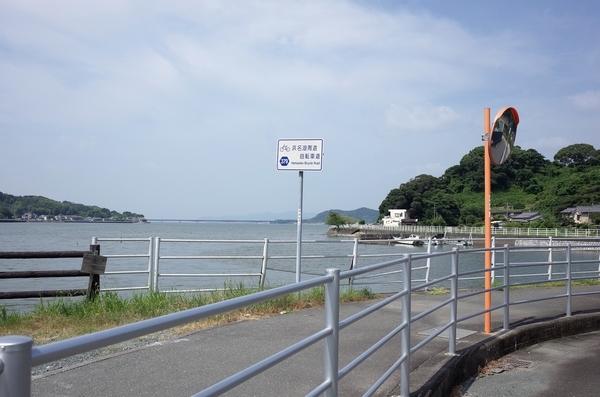 浜名湖周遊自転車道入口