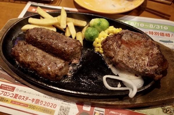 粗挽きハンバーグ&オーシャンリブロースステーキ(2398円)