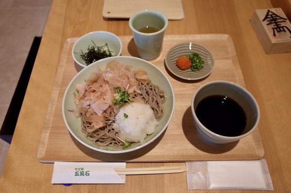 おろし【冷】そば(1050円)+追加そば(500円)-値引(100円)