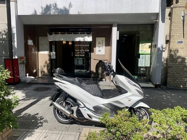 おか田とPCX150