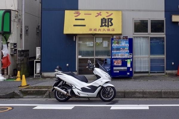 ラーメン二郎京成大久保店とPCX150