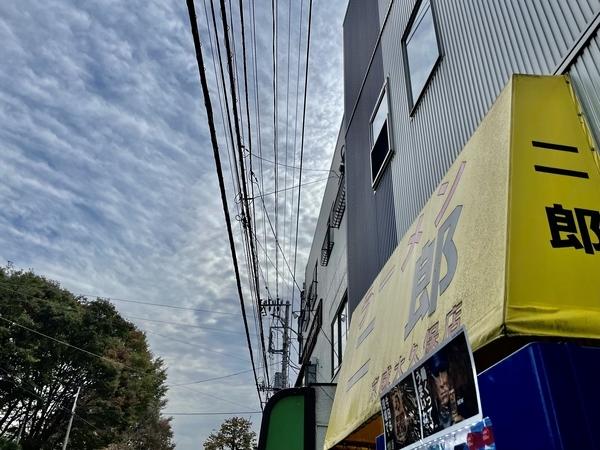 ラーメン二郎京成大久保店と秋の空