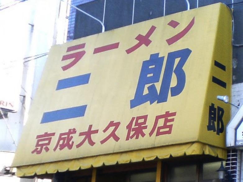 f:id:makoto-jin-rei:20201117202701j:plain