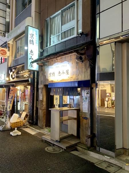 f:id:makoto-jin-rei:20201117203713j:plain