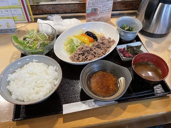 オリーヴ焼(1078円)