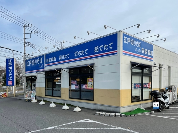 ゆで太郎花見川三角町店と PCX150
