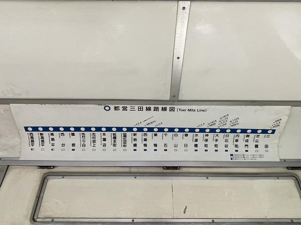 都営三田線路線図