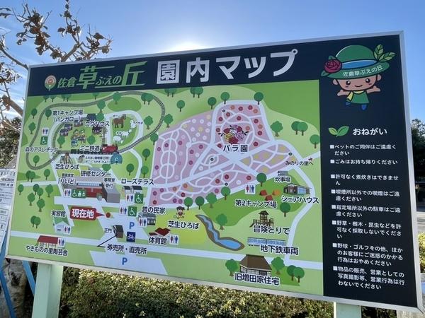 佐倉草ぶえの丘園内マップ