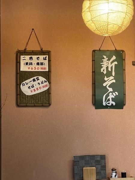 店内の「新そば」と壁のメニュー