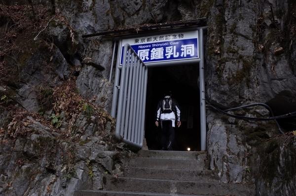 日原鍾乳洞入口