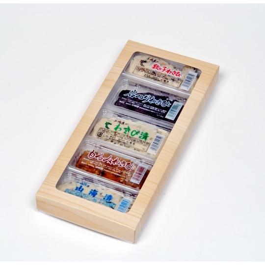 峰の里(1550円)