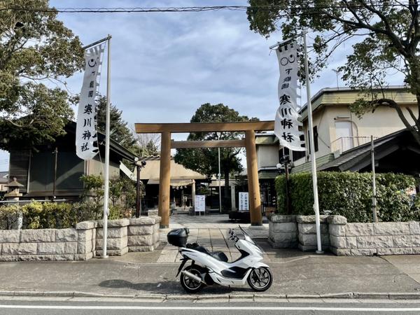 下総国寒川神社とPCX150