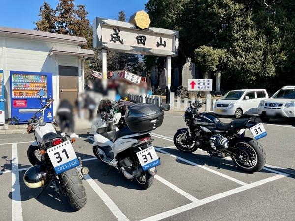 成田山のバイク駐輪場