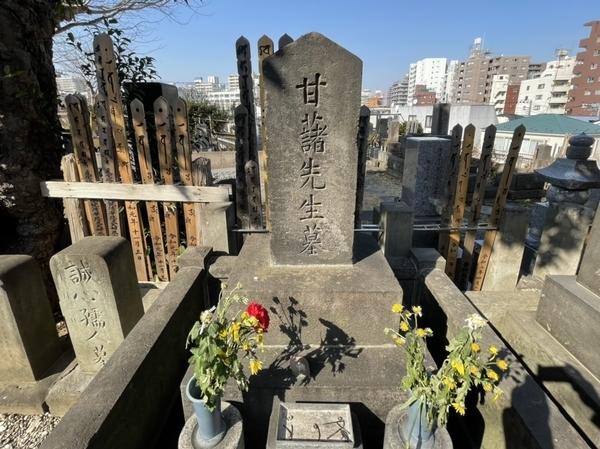 甘藷先生墓