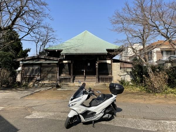 竹園山教学院(目青不動尊)とPCX150