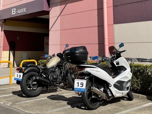 駐輪場のPCX150