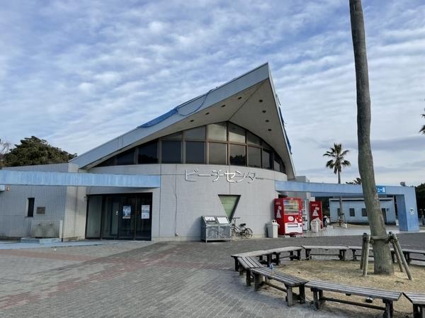 ビーチセンター