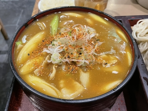 カレーつけ汁七味唐辛子
