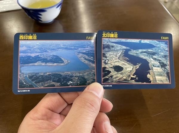 両印旛沼ダムカードゲット