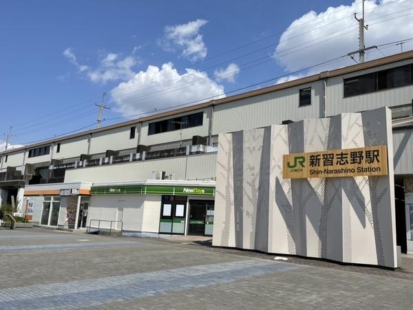 新習志野駅とあじさい茶屋