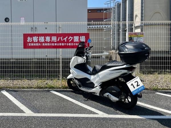 新習志野ショッピングセンターバイク置場のPCX150