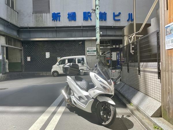 新橋駅前ビルとPCX150