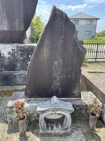 素寿関翁之墓