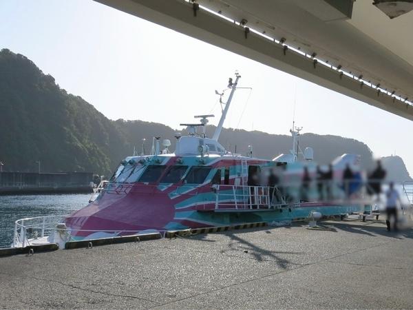 高速ジェット船セブンアイランド大漁