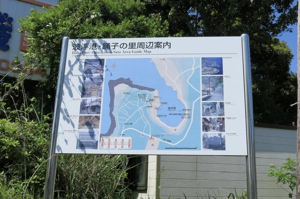 波浮港・踊り子の里周辺案内図
